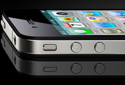 iPhone 5 Wishlist: 11 Features Apple Should Add